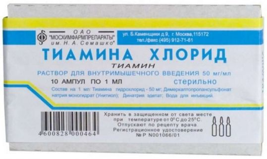 Тиамина хлорид 50мг/мл 1мл 10 шт. раствор для внутримышечного введения, фото №1
