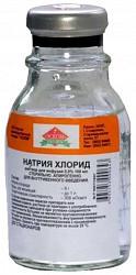 Натрия хлорид 0,9% 100мл раствор для инфузий