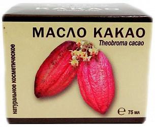 Масло косметическое какао 75мл