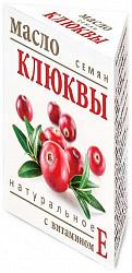 Масло семян клюквы натуральное с витамином е 15мл