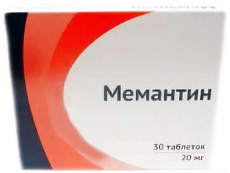 Мемантин 20мг 30 шт. таблетки покрытые пленочной оболочкой