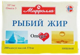 Мирролла рыбий жир капсулы пищевой 0,37г 200 шт.