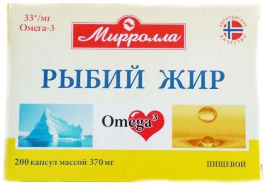Мирролла рыбий жир капсулы пищевой 0,37г 200 шт., фото №1