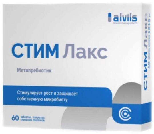 Стим лакс таблетки покрытые пленочной оболочкой 60 шт., фото №1