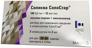 Соликва солостар 100ед+33мкг/мл 3мл 3 шт. раствор для подкожного введения картр. в шпр.-ручк.