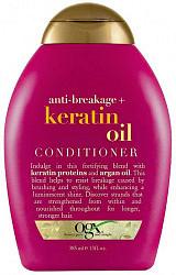 Органикс кондиционер п/ломкости волос с кератиновым маслом 385мл