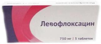Левофлоксацин 750мг 5 шт. таблетки покрытые пленочной оболочкой