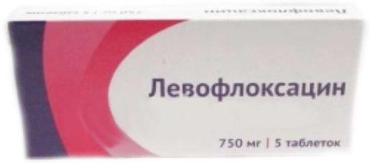 Левофлоксацин 750мг 5 шт. таблетки покрытые пленочной оболочкой, фото №1