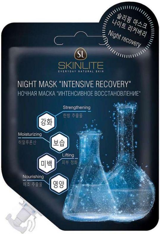 Скинлайт маска ночная интенсивное восстановление 15г, фото №1