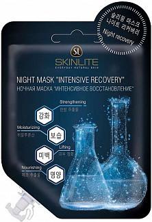 Скинлайт маска ночная интенсивное восстановление 15г