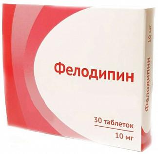 Фелодипин 10мг 30 шт. таблетки с пролонгированным высвобождением покрытые пленочной оболочкой