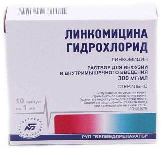 Линкомицина гидрохлорид 300мг/мл 1мл 10 шт. раствор для инфузий и в/мышечного введения