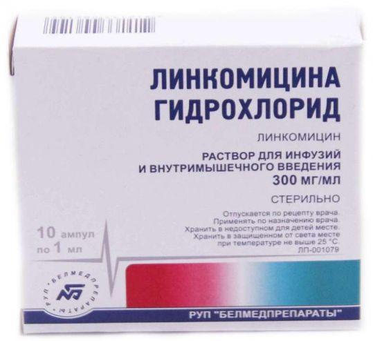 Линкомицина гидрохлорид 300мг/мл 1мл 10 шт. раствор для инфузий и в/мышечного введения, фото №1