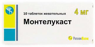 Монтелукаст 4мг 10 шт. таблетки жевательные