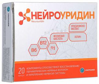 Нейроуридин капсулы 20 шт.