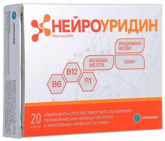 Нейроуридин капсулы 20 шт., фото №1