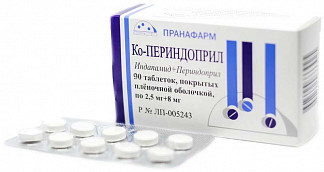 Ко-периндоприл 2,5мг+8мг 90 шт. таблетки покрытые пленочной оболочкой пранафарм