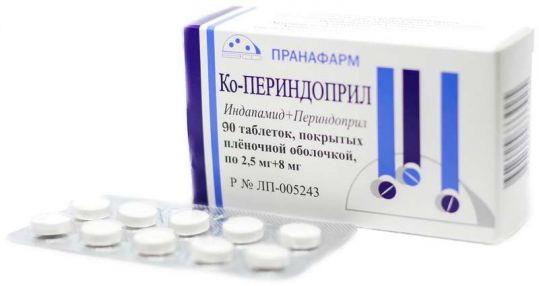 Ко-периндоприл 2,5мг+8мг 90 шт. таблетки покрытые пленочной оболочкой пранафарм, фото №1