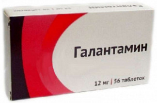 Галантамин 12мг 56 шт. таблетки покрытые пленочной оболочкой