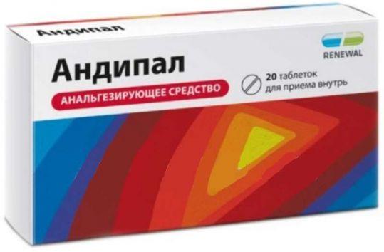 Андипал 20 шт. таблетки, фото №1