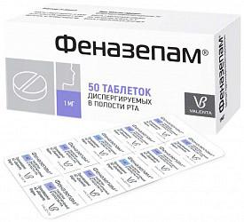 Феназепам 1мг 50 шт. таблетки диспергируемые в полости рта