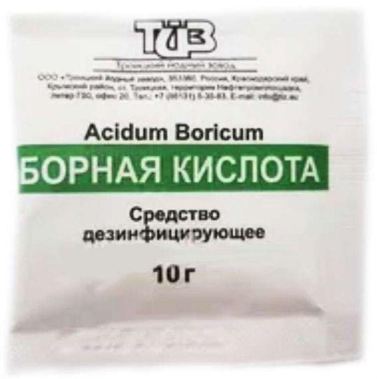 Борная кислота порошок средство дезинфицирующее 10г, фото №1