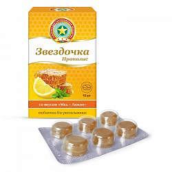 Звездочка-прополис таблетки для рассасывания мед,лимон 18 шт.