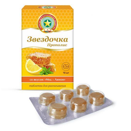 Звездочка-прополис таблетки для рассасывания мед,лимон 18 шт., фото №1