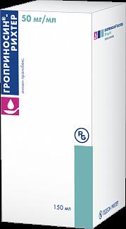 Гроприносин-рихтер 50мг/мл 150мл сироп