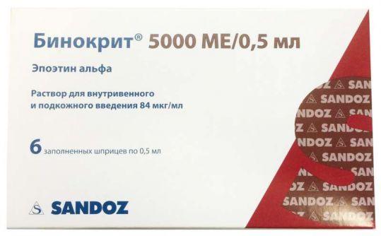 Бинокрит 5000ме/0,5мл 6 шт. раствор для внутривенного и подкожного введения шприц, фото №1