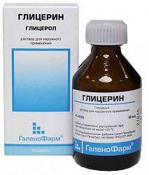 Глицерин аптека