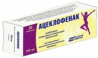 Ацеклофенак 100мг 30 шт. таблетки покрытые пленочной оболочкой