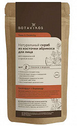 Ботавикос тонус и упгугость скраб для лица сухой из косточки абрикоса 100г