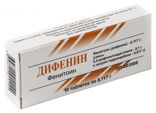 Дифенин 0,117г 10 шт. таблетки, фото №1