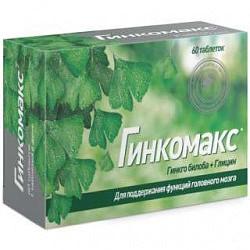 Гинкомакс таблетки 60 шт.