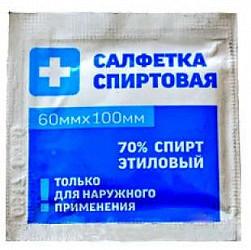 Салфетка спиртовая антисептическая из нетканного материала стерильная 6х10см 400 шт.