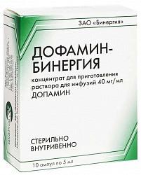 Дофамин-бинергия 40мг/мл 5мл 10 шт. концентрат для приготовления раствора для инфузий бинергия