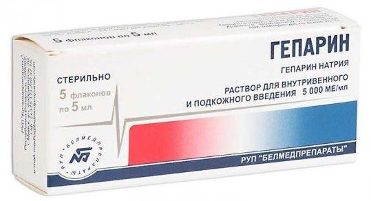 Гепарин 5000ме/мл 5мл 5 шт. раствор для внутривенного и подкожного введения, фото №1