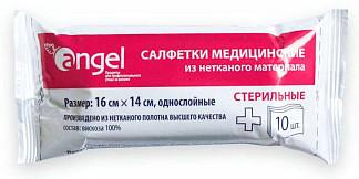 Ангел салфетки стерильные из нетканого материала 16х14см 10 шт.