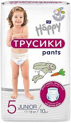 Белла беби хеппи пантс подгузники-трусы джуниор 11-18кг 10 шт.