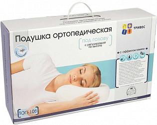 Тривес подушка ортопедическая топ-105