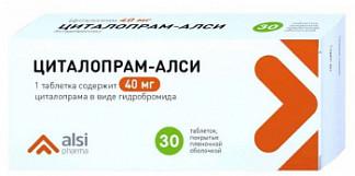 Циталопрам 40мг 30 шт. таблетки покрытые пленочной оболочкой