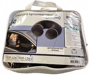 Тривес подушка ортопедическая топ-126/1 для путешествий с эффектом памяти тривес 000