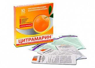 Цитрамарин 10 шт. порошок для приготовления раствора для приема внутрь апельсин