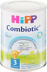 Хипп 3 комбиотик смесь молочная с 10 месяцев 800г