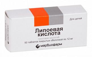 Липоевая кислота 12мг 50 шт. таблетки покрытые оболочкой