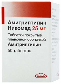 Амитриптилин-никомед 25мг 50 шт. таблетки покрытые пленочной оболочкой