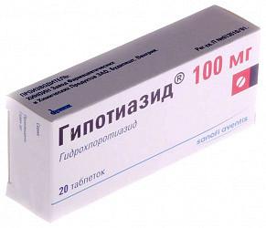 Гипотиазид 100мг 20 шт. таблетки chinoin pharmaceutical and chemical work