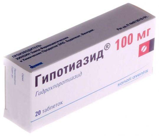 Гипотиазид 100мг 20 шт. таблетки chinoin pharmaceutical and chemical work, фото №1