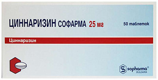 Циннаризин софарма 25мг 50 шт. таблетки